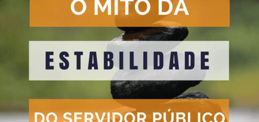 O servidor público é realmente estável?